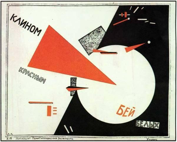 Klinom_Krasnim_by_El_Lisitskiy_(1920)